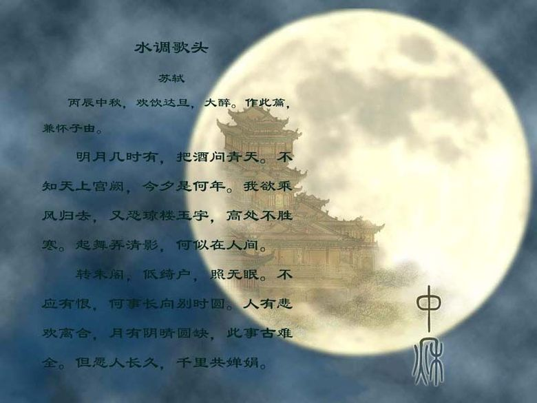十五的月亮十六圆,寓意是什么呢?还有哪些有趣的故事呢