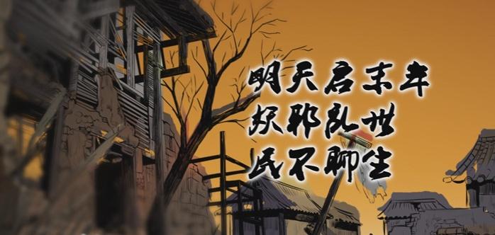 【转】宣传漫画玄幻「倩女幽魂」公开1架空老夫表情包设计PV图片