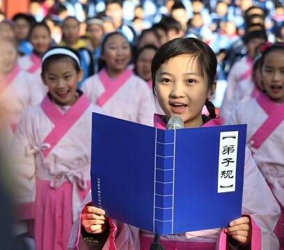 《转》北京小学生国子监齐诵国学经典迎新年实验小学定远县图片