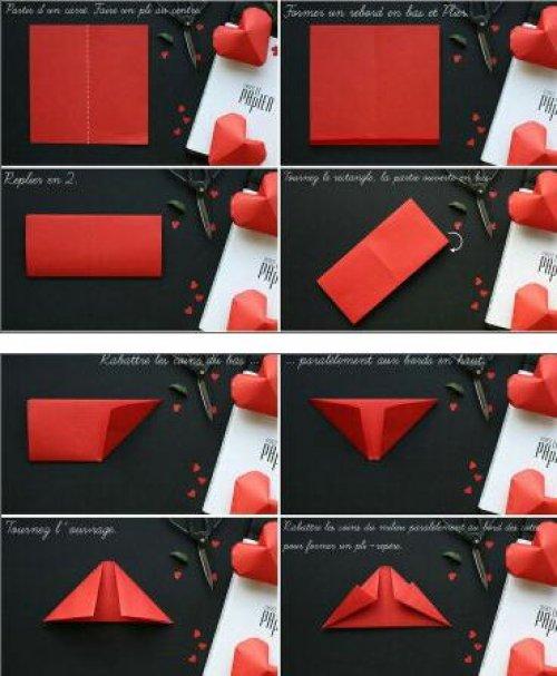 【转】爱心折纸3d立体心形折纸图解教程